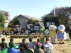 農業大学校祭