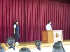 生徒会長から激励の言葉