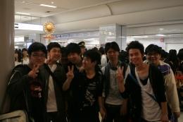 2年羽田空港