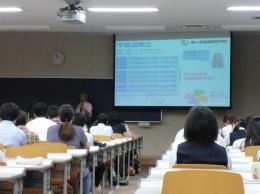 女子栄養大学での説明会の様子