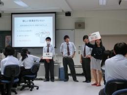 生徒も参加
